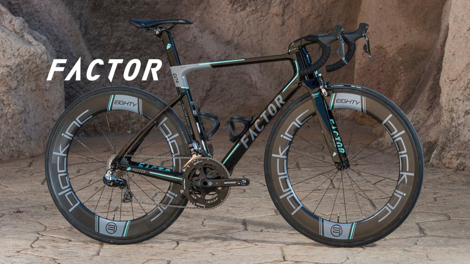 San Diego's Factor Bikes Dealer